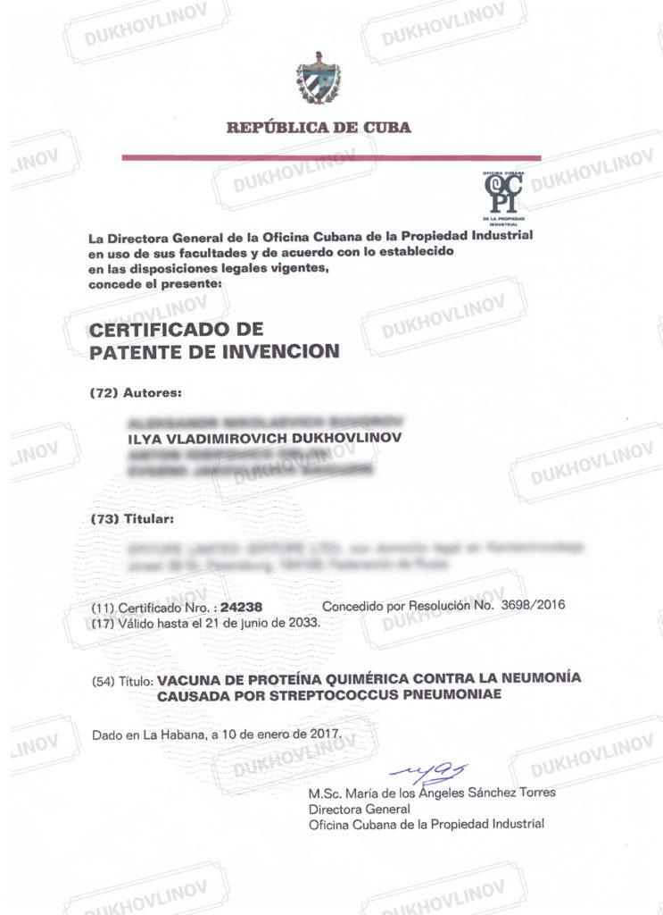 Вакцина против пневмонии
