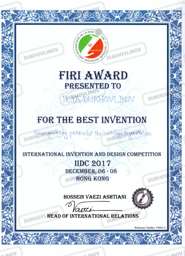 EVALUATION OF INVENTIONS
